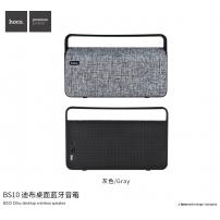 HOCO stylový bezdrátový reproduktor pro Apple zařízení - šedý