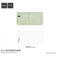 HOCO stylový bezdrátový reproduktor pro Apple zařízení - zelený