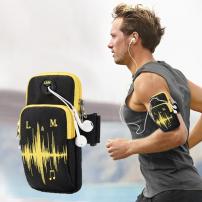 Univerzální sportovní pouzdro / kapsa na ruku pro Apple iPhone / iPod - černo-žluté