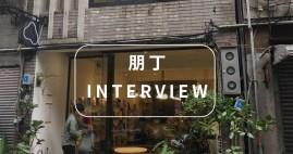 peng ding interview
