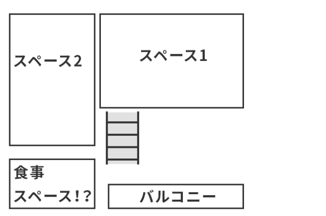 it park 間取り図2