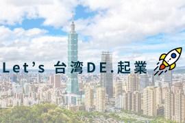 taiwan-de