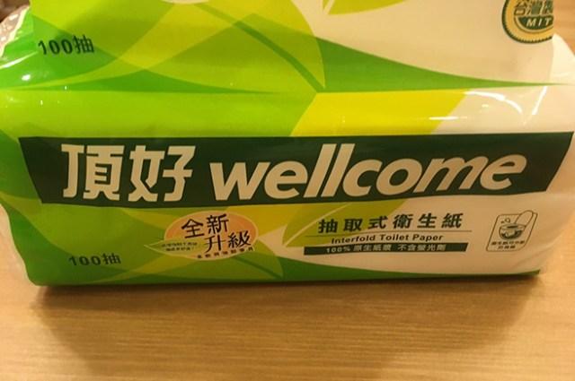 tissue 656