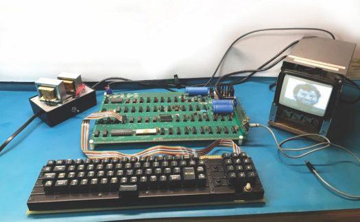 A very rare Apple-1 computer