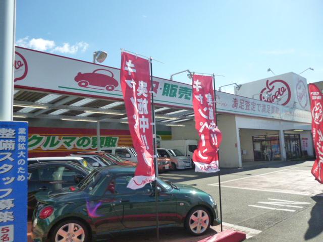 アップル豊田153通店|愛車売るならどこがいいですか?車買取額ランキング1番高い査定額は?