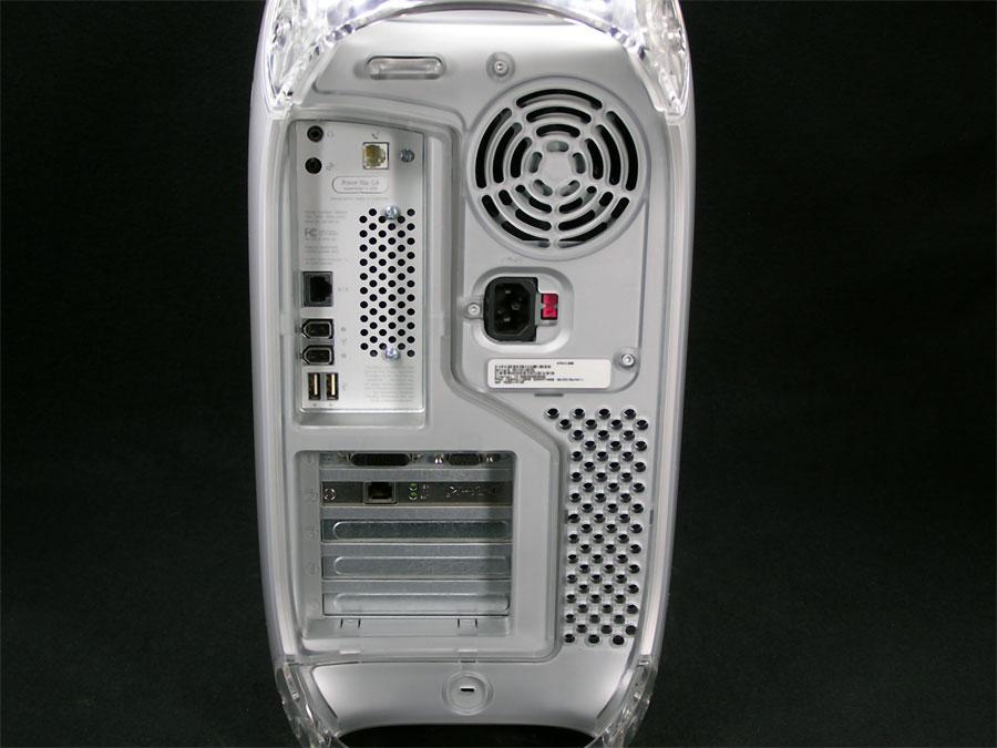 Power mac g4 m8493 manually