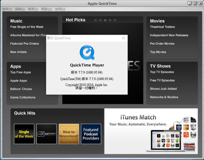 Windows: Verwijder QuickTime vanwege beveiligingslek - appletips