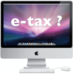 Where is e-tax for the Mac?