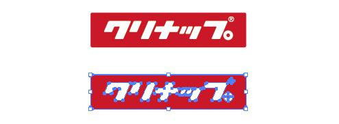 クリナップのロゴマーク