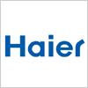 家電製品メーカー ハイアール(Haier)のロゴ