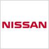 日本の自動車メーカー日産(NISSAN)のロゴ
