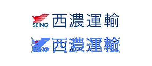 カンガールがシンボルの西濃運輸のepsロゴ