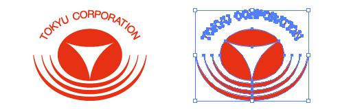 東京急行電鉄株式会社、通称東急のロゴ