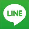 無料通話アプリ、LINE(ライン)のロゴアイコン
