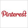 Pinterest(ピンタレスト)のロゴマーク