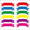 6色のシンプルなリボンのイラスト