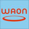 電子マネー、WAON(ワオン)のロゴアイコン