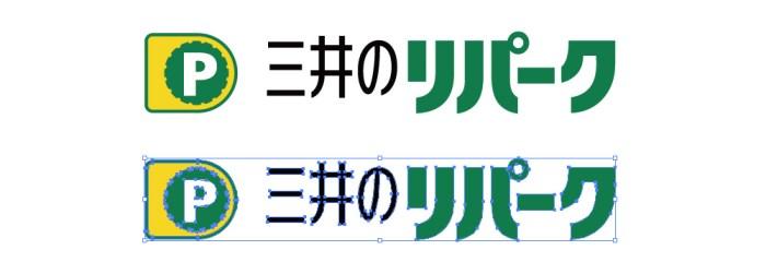 三井のリパークのロゴマーク