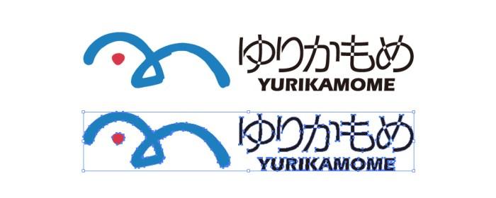 東京臨海新交通臨海線(ゆりかもめ)のロゴマーク
