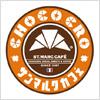 サンマルクカフェ(SAINTMARC CAFE)のロゴマーク