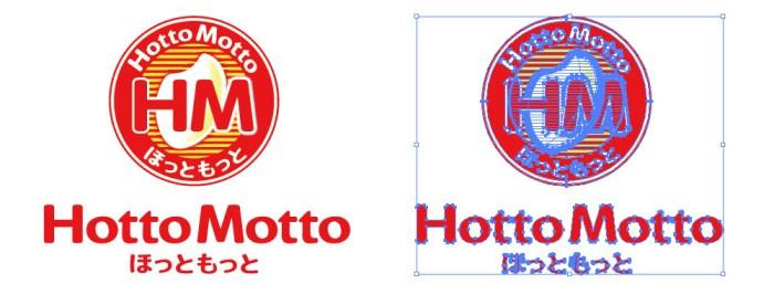 ほっともっと(Hotto Motto)のロゴマーク