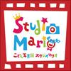 スタジオマリオのロゴマーク