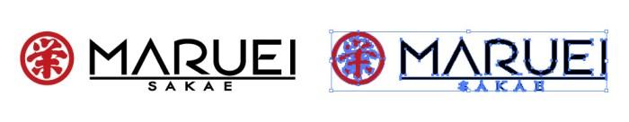 丸榮(まるえい)のロゴマーク
