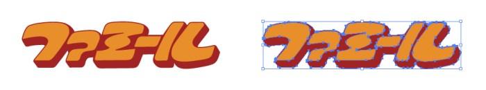 ファミールのロゴマーク