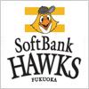 福岡ソフトバンクホークス(Fukuoka SoftBank Hawks)のロゴマーク