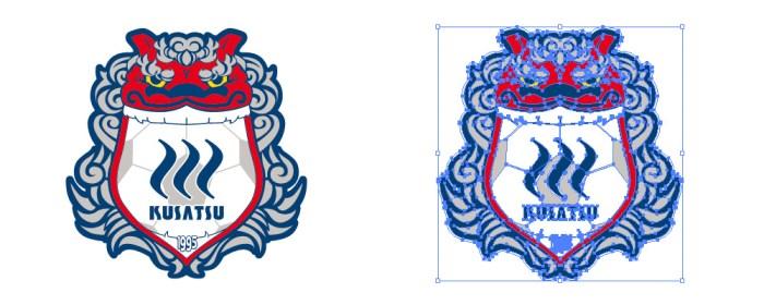ザスパクサツ群馬(Jリーグ)のロゴマーク