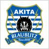 ブラウブリッツ秋田(Blaublitz Akita)のロゴマーク