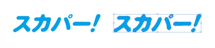 スカパー!(SKY PerfecTV)のロゴマーク