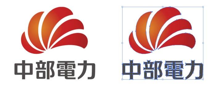 中部電力のロゴマーク