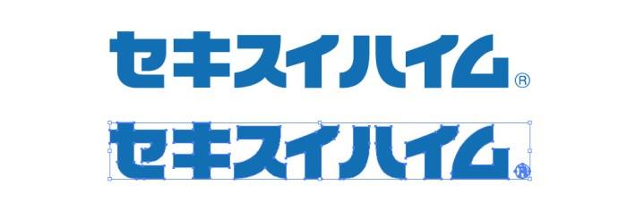 セキスイハイムのロゴマーク