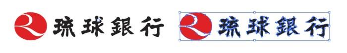 琉球銀行のロゴマーク