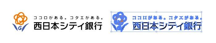 西日本シティ銀行のロゴマーク