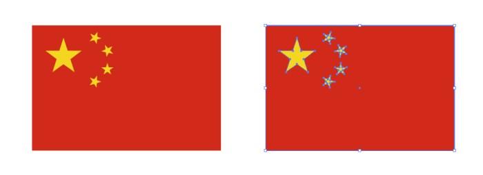 中国国旗_「中国 国旗」の検索結果 - Yahoo!検索(画像)