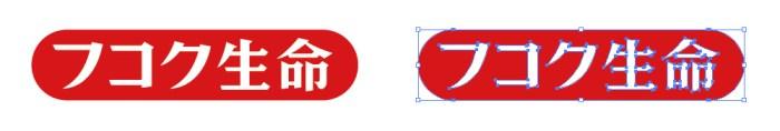 フコク生命のロゴマーク