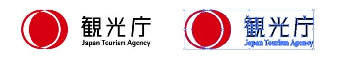 観光庁のロゴマーク