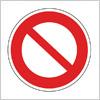 車両通行止めを表す道路標識素材