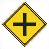 十形道路交差点を表す道路標識