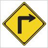 右方屈曲を表す道路標識