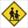 学校、幼稚園、保育所を表す道路標識