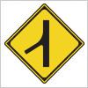 道路の合流を表す道路標識
