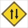 二方向交通を表す道路標識