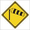 横風注意を表す道路標識