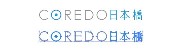 コレド日本橋(COREDO)のロゴマーク