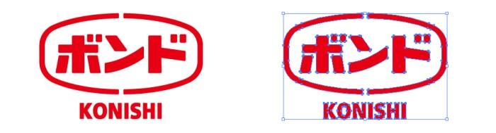 コニシのボンドのロゴマーク