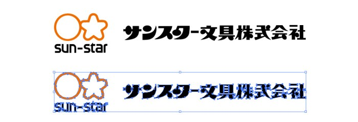 サンスター文具株式会社のロゴマーク