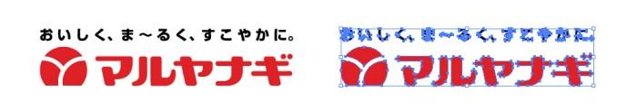 マルヤナギのロゴマーク